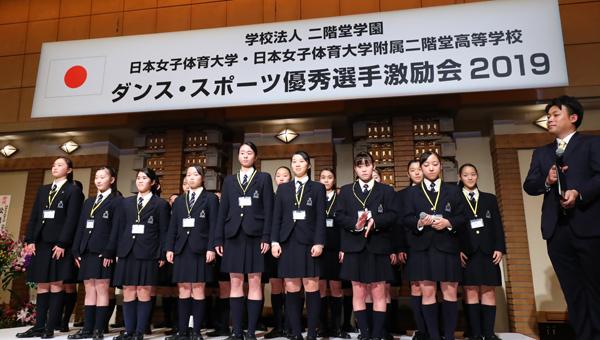 大学 二階堂 附属 高等 女子 学校 体育 日本 日本女子体育大学附属二階堂高等学校出身の有名人